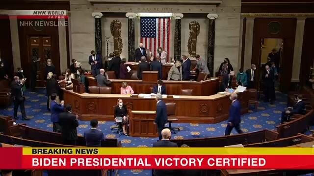 .: اخبار VGP:.  |  کنگره ایالات متحده تأیید کرده است که آقای جو بایدن رسماً در انتخابات پیروز شده است
