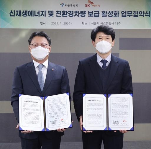 SK Energy و شهر سئول یک توافقنامه تجدیدپذیر و زیست محیطی دارند – Segye Daily