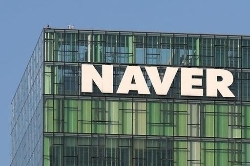 Naver بستر جهانی شماره 1 رمان های وب را بدست آورد