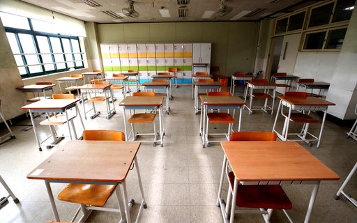 """کلاسهای حضوری ، تأثیر در رشد اجتماعی و عاطفی جوانان کاهش """"جهت گیری فعالیت"""""""